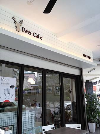 Deer Cafe 024