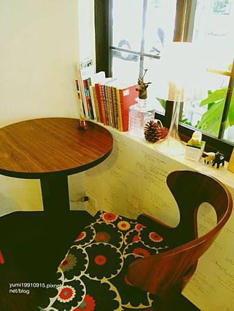 Deer Cafe 035