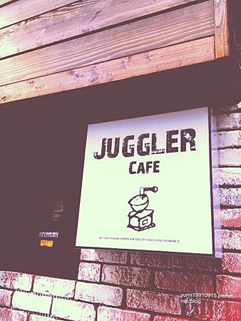 Juggler cafe 011