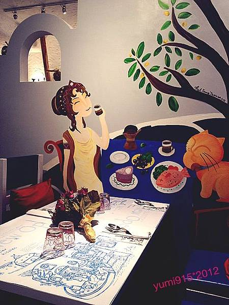 Greek Restaurant 061