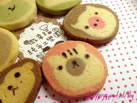 微幸福餅乾 093