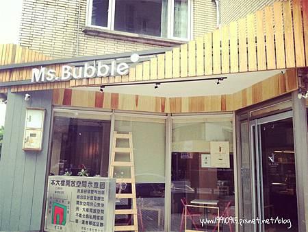 taipei cafe 014