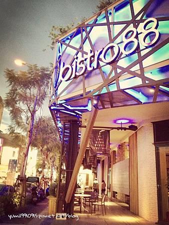 bistro88 036.jpg