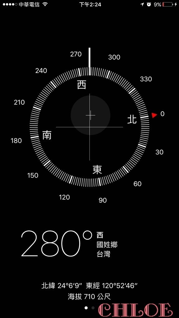仙徠山莊027.jpg