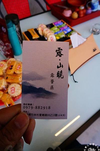 露山曉37.JPG