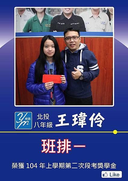 201602018獎學金版_頁面_06.jpg