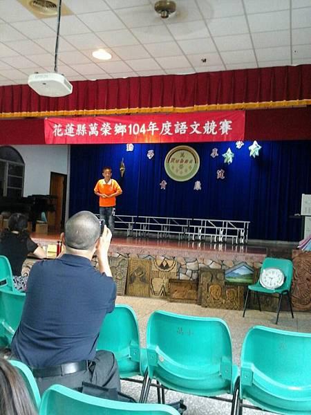 20150909萬榮鄉語文競賽 (3)