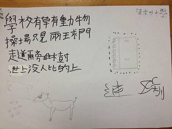 20150918漁歌子 (16)