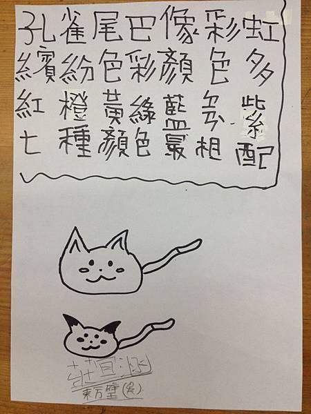 20150918漁歌子 (10)