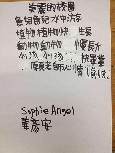 20150918漁歌子 (17)