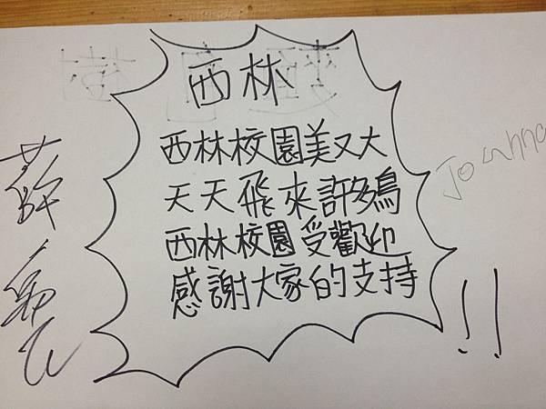20150918漁歌子 (20)