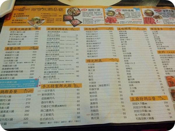 2013-06-11 姑姑回國前聚餐 (1)