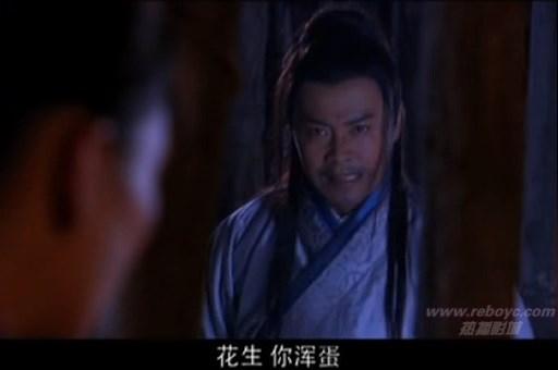 (巾幗大將軍第29集.rmvb)[00.35.05.360]
