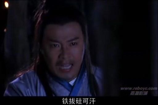 (巾幗大將軍第29集.rmvb)[00.37.32.880]