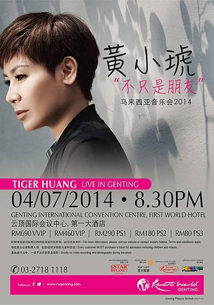 tigerhuang01