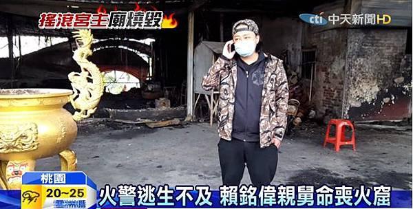 中天新聞.jpg