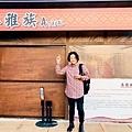 2019.10.12 (308集)DJ賴銘偉@《搖滾宮主未時到謬力music》