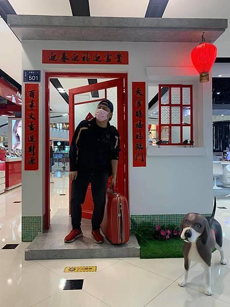 2020.01.26 (339集)DJ賴銘偉@《搖滾宮主未時到謬力music》