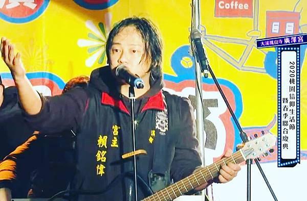 2020.02.29 (348集)DJ賴銘偉@《搖滾宮主未時到謬力music》