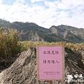 大安溪大峽谷 (90).jpg