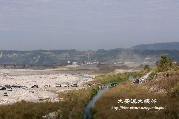 大安溪大峽谷 (88).jpg
