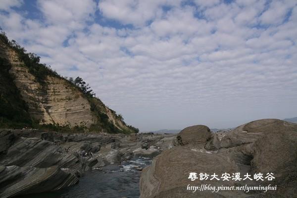 大安溪大峽谷 (59).jpg