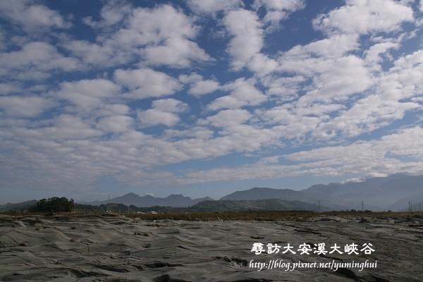 大安溪大峽谷 (50).jpg