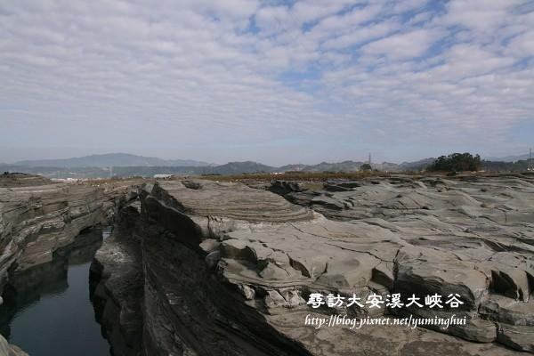 大安溪大峽谷 (49).jpg