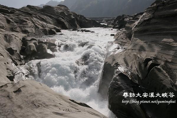 大安溪大峽谷 (42).jpg