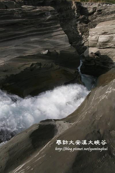 大安溪大峽谷 (40).jpg