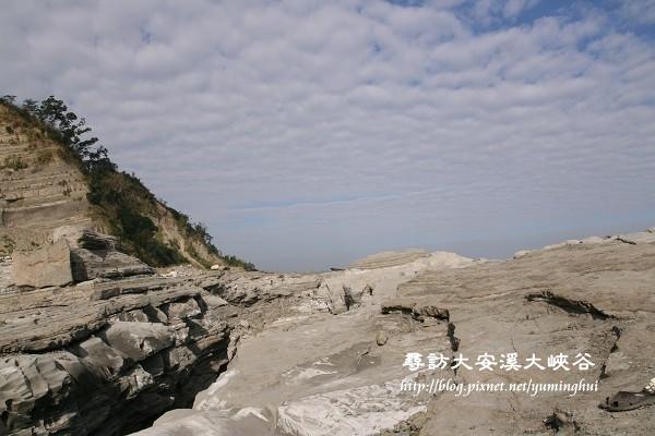 大安溪大峽谷 (38).jpg