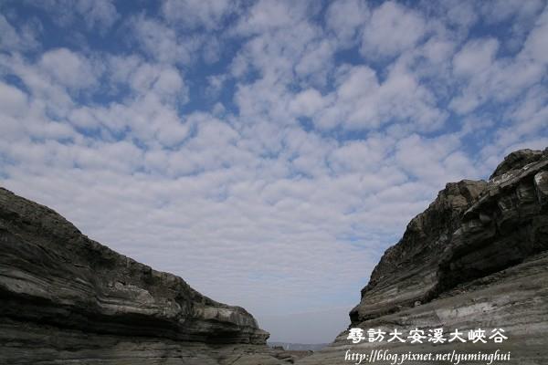 大安溪大峽谷 (30).jpg