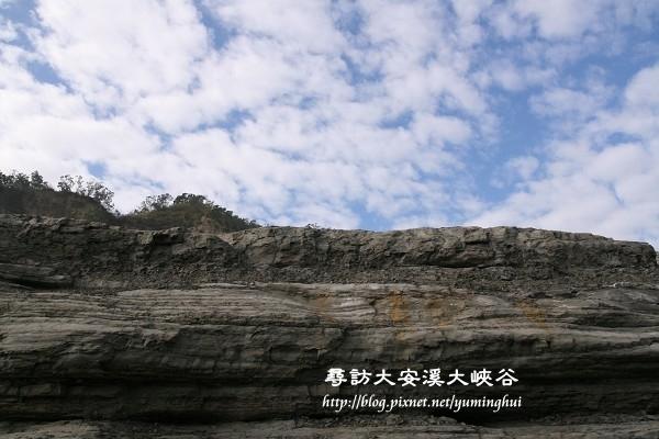 大安溪大峽谷 (29).jpg