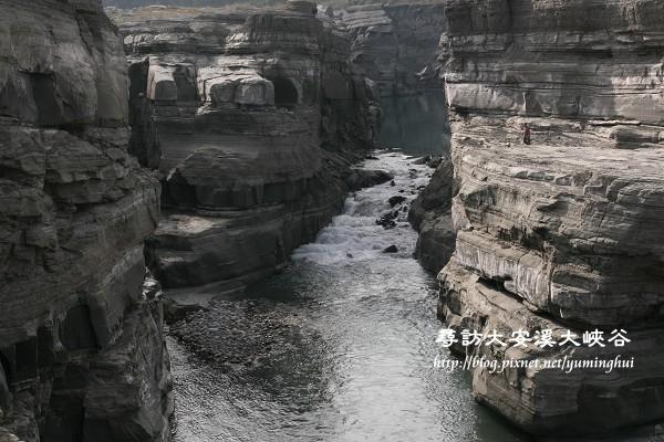 大安溪大峽谷 (21).jpg