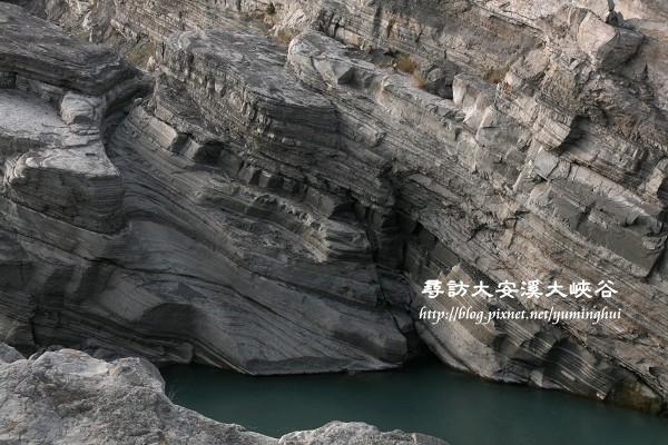 大安溪大峽谷 (10).jpg
