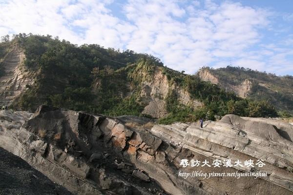 大安溪大峽谷 (8).jpg