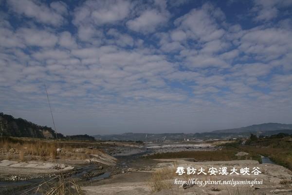 大安溪大峽谷 (4).jpg