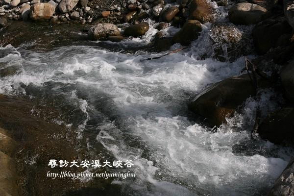 大安溪大峽谷 (3).jpg