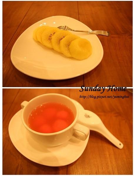 晚餐E.jpg