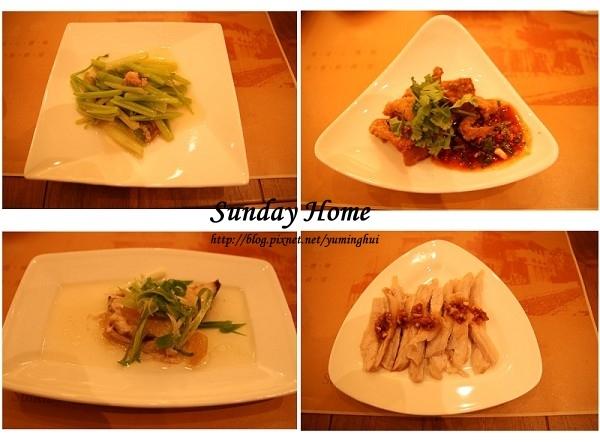 晚餐B.jpg
