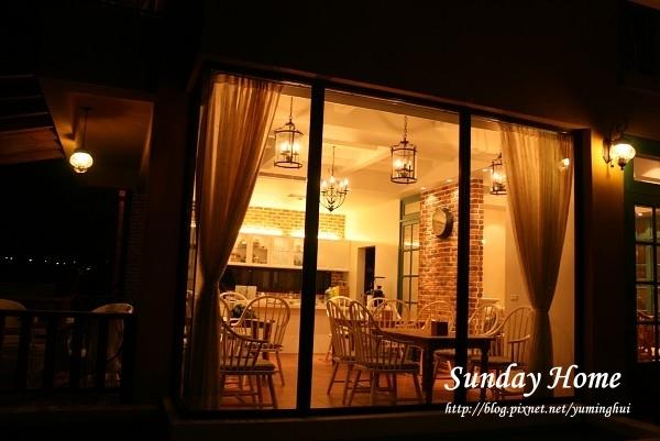 Sunday Home 民宿 (7).jpg