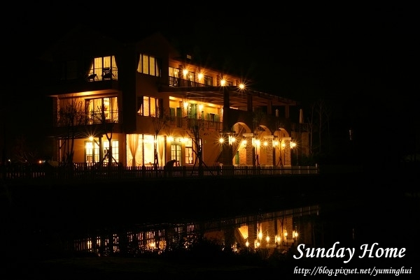 Sunday Home 民宿 (3).jpg
