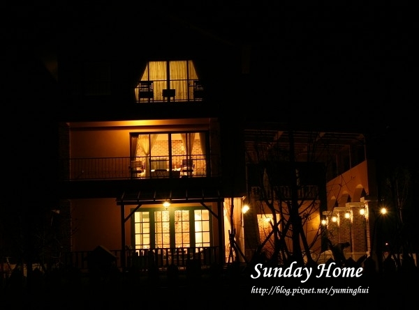 Sunday Home 民宿 (2).jpg