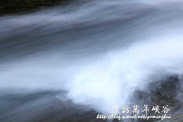 萬年峽谷 (36).jpg