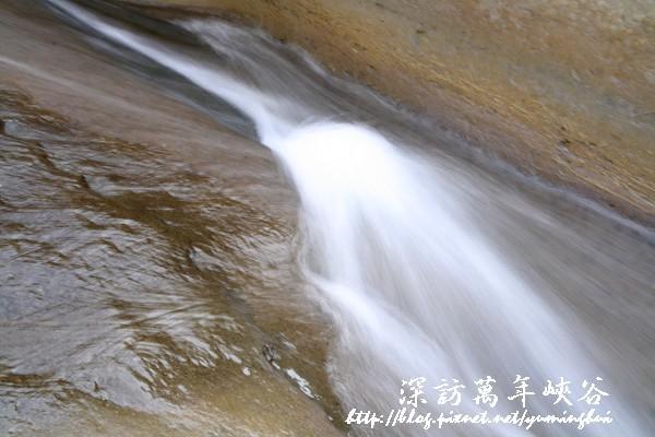 萬年峽谷 (31).jpg