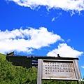 合歡山東峰百岳行 (14).jpg