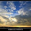 同樣的天空不同的世界八.jpg