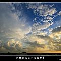 同樣的天空不同的世界八 (02).jpg