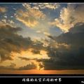 同樣的天空不同的世界八 (08).jpg