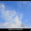 同樣的天空不同的世界八 (10).jpg